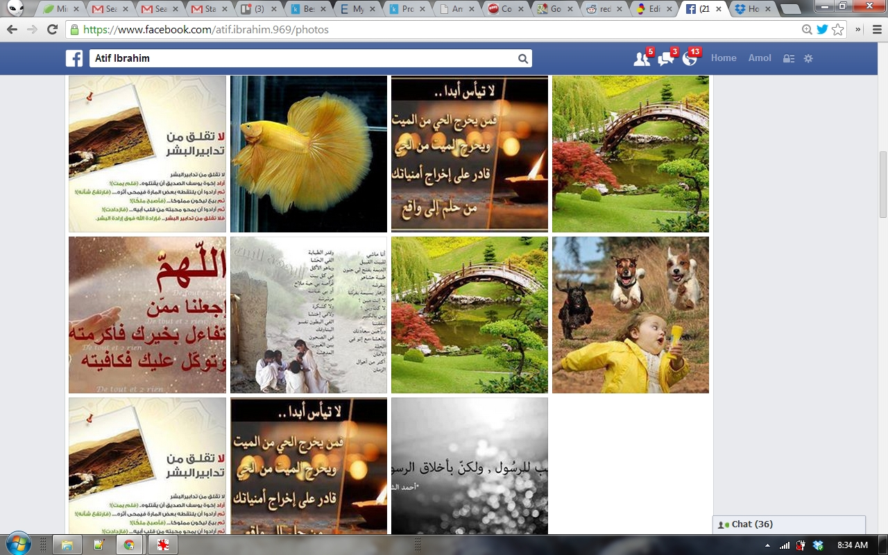 Atif Ibrahim Facebook 2